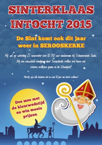 Sinterklaas Poster 2015 Ondernemersvereniging Serooskerke
